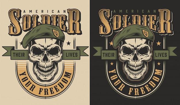 스컬 티셔츠 프린트 컨셉