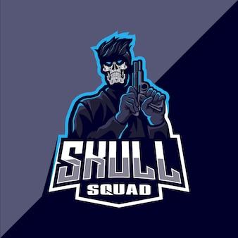 Череп с ружьем талисман логотип киберспорта