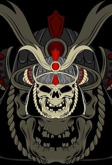 Skull with samurai vector illustration