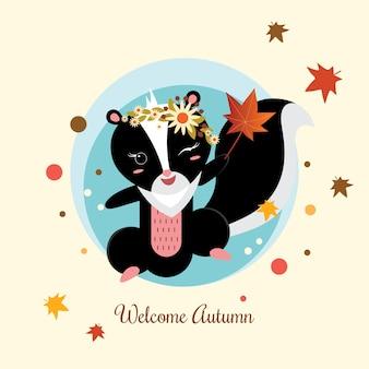 Счастливый skunk прыжки осенью