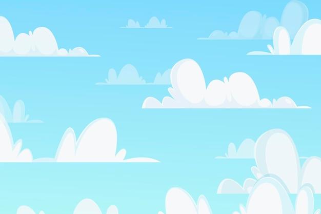 하늘-화상 회의 배경