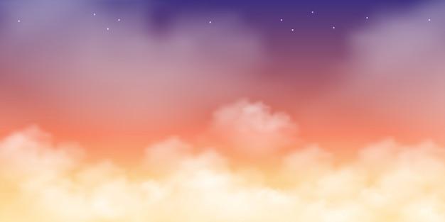 空のグラデーションと雲のイラスト