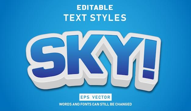 Редактируемый текстовый эффект sky premium