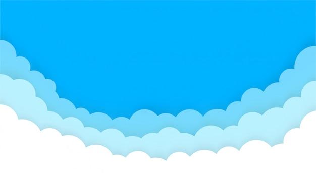 フラットスタイルの雲と空