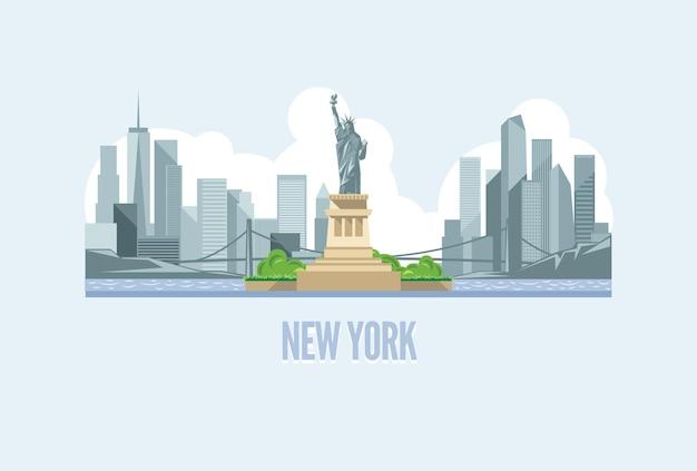 Skyline of new york city in usa illustration