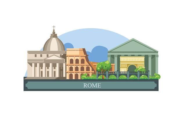 Линия горизонта с самыми важными зданиями города