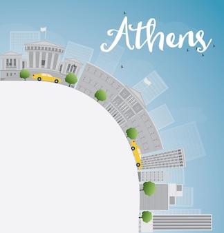 Афины skyline с серыми зданиями, голубое небо и копией пространства