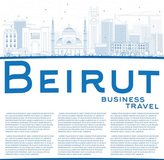 Наброски бейрут skyline с голубой зданий и копией пространства.
