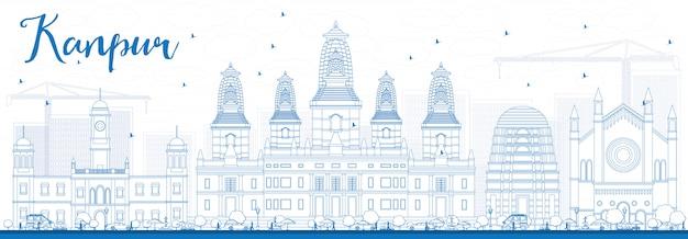 Наброски канпур skyline с голубыми зданиями.