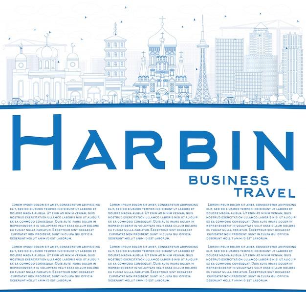 Наброски харбин skyline с синих зданий и копией пространства.