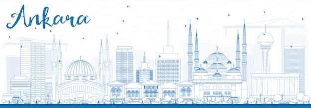 Наброски анкара skyline с голубыми зданиями.