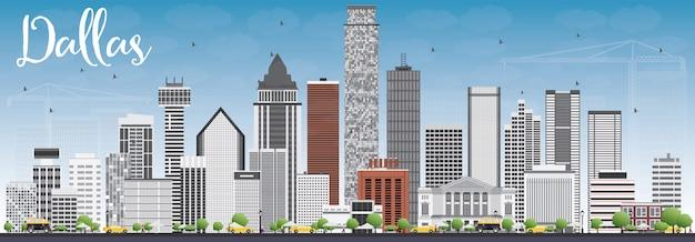 Даллас skyline с серых зданий и голубое небо.