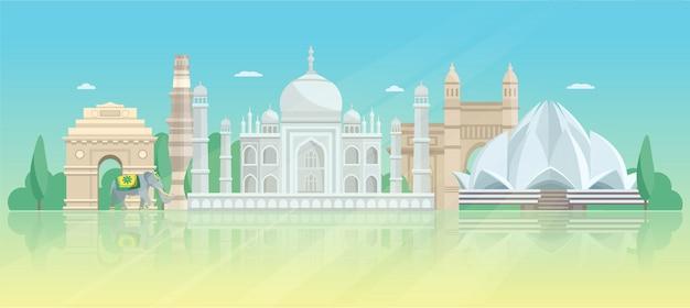 Индия архитектурный skyline плакат