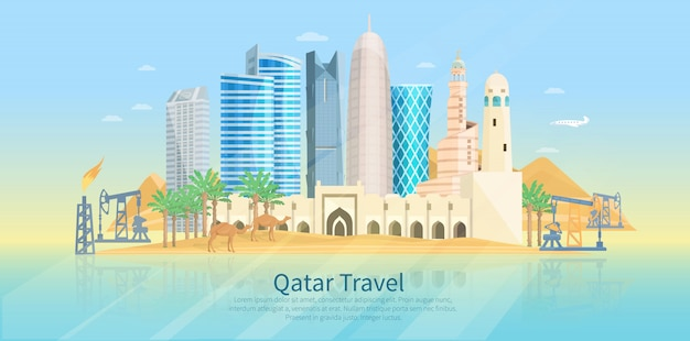 Катар skyline плоский постер