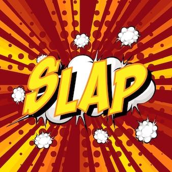 Slap формулировка комического речевого пузыря на взрыв