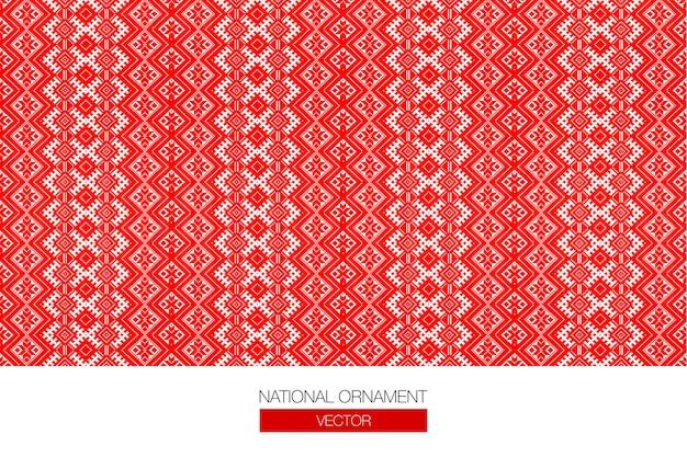 スラブの赤とベラルーシの国の装飾品。刺繍。
