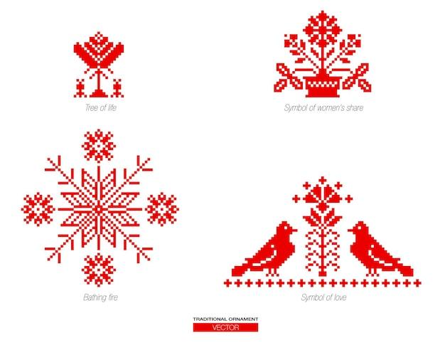 スラブの赤とベラルーシの国家のシンボル、装飾品。刺繍