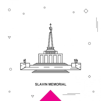 スラヴィン記念碑