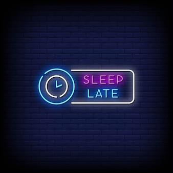 수면 늦은 네온 사인 스타일 텍스트