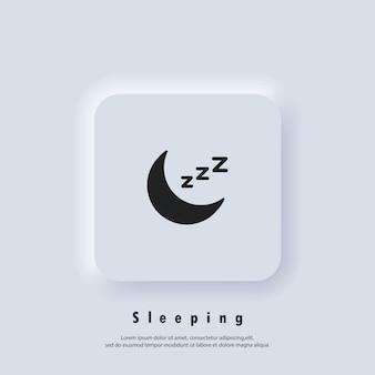 睡眠のロゴ。眠そうなzzz。眠っているアイコン。休息、リラクゼーション、回復、睡眠、夢、リラックス、不眠症。ベクター。 uiアイコン。 neumorphic uiuxの白いユーザーインターフェイスのwebボタン。ニューモルフィズム