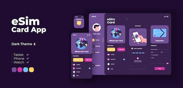 Шаблон адаптивного дизайна экрана приложения