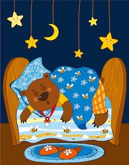 잠자는 곰