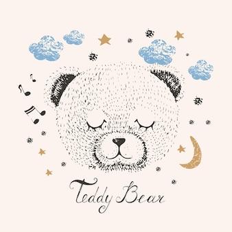 描かれた眠っているクマの手は子供や赤ちゃんのシャツのデザインに使用できますファッショングラフィック子供服