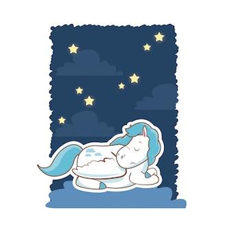 眠るかわいいユニコーンの夜の背景ポスター