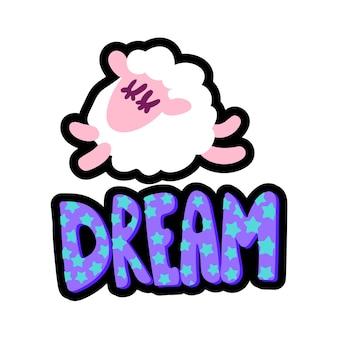眠っている羊のステッチフレームパッチ。夢のレタリングフラットステッカー。ダッシュラインかわいいイラスト
