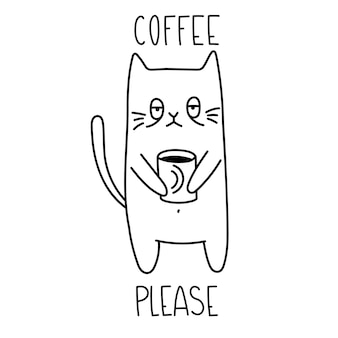 Сонный кот держит чашку кофе векторный мультфильм, рисунок в стиле каракули очаровательные животные