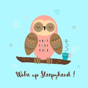 A sleepy owl in a cute style