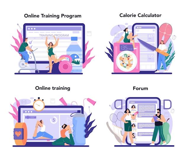 痩身プロセスのオンラインサービスまたはプラットフォームセット。負ける人