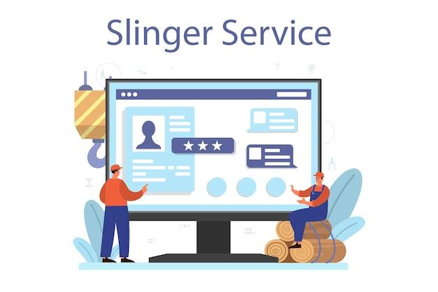 Slinger 온라인 서비스 또는 플랫폼 일러스트레이션