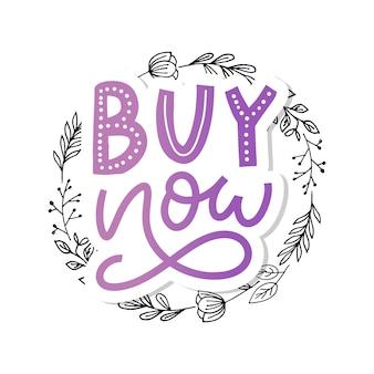 Slogan buy now letter for web design