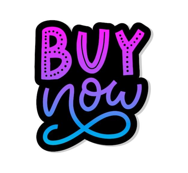 Slogan buy now letter