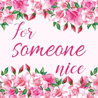 Слоган для милых с розами
