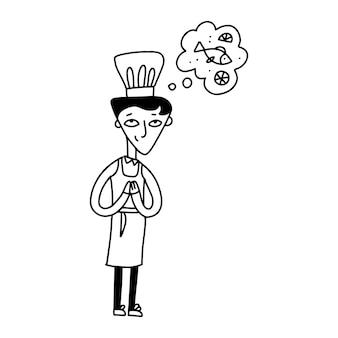 작은 요리사 요리 물고기 흰색 모자를 쓰고 귀여운 어린이 밥솥 캐릭터