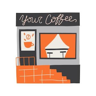 手で描かれた小さな居心地の良い家。フラットなデザイン。手描きのトレンディなイラスト。色のベクトル図。すべての要素が分離されています