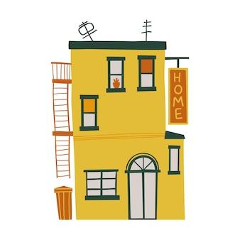 손으로 그린 작은 아늑한 집. 평면 디자인. 손으로 그린 트렌디한 삽화. 색 벡터 일러스트 레이 션. 모든 요소가 격리됨