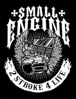 Small engine badass