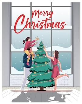 クリスマスツリーテンプレートイラストを飾る小さな家族