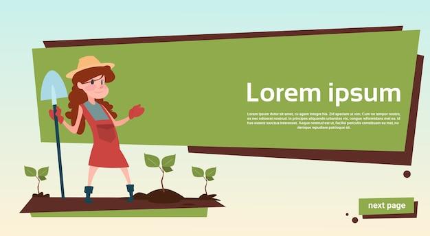 Small girl farmers