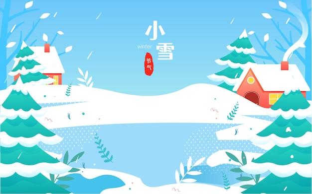 Небольшой снежный фестиваль иллюстрация зима на открытом воздухе снеговик природа сцена плакат