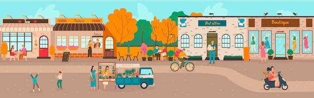 小さな町の通り、歩いている人、パン屋、カフェ、ショップの家古いヨーロッパ建築の街並み漫画イラスト。