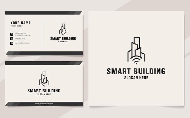 모노그램 스타일의 스마트 빌딩 로고 템플릿