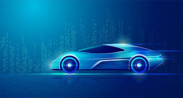 スマートカーテクノロジー