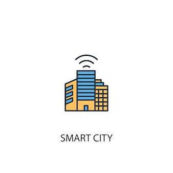 Концепция умного города 2 цветной значок линии. простой желтый и синий элемент иллюстрации. умный город концепция наброски символ дизайн
