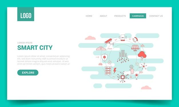 Концепция умного города со значком круга для шаблона веб-сайта или целевой страницы, стиль контура домашней страницы