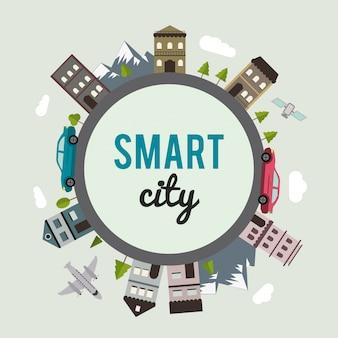 스마트 시티 디자인