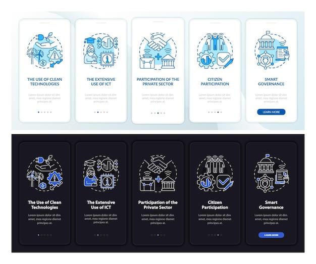 Инструменты умного города темные, светлый экран страницы мобильного приложения